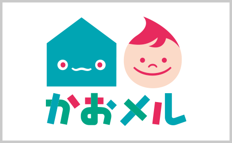顔認証による教室学習塾入退室管理システム「かおメル」のロゴ