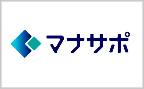 プロダクト&サービス-サムネイル